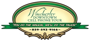 Guided Cell Phone Tours